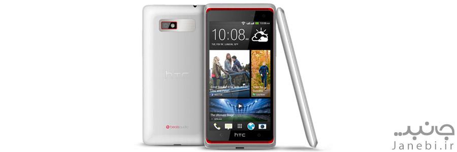 گوشی HTC Desire 606 W