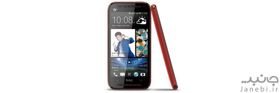 گوشی HTC Desire 608T