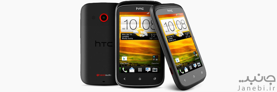 گوشی HTC Desire C