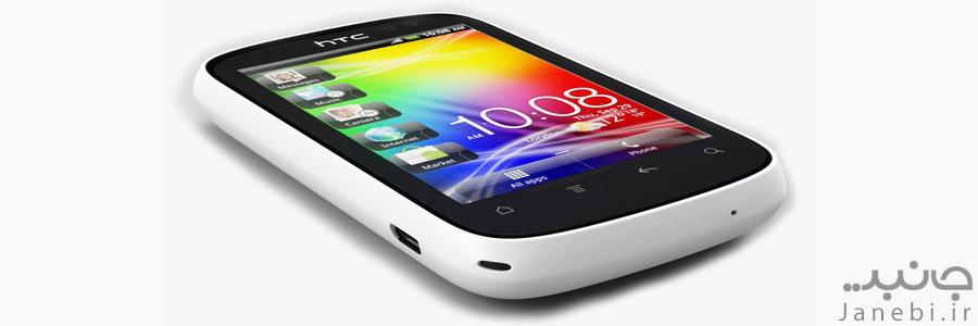 گوشی HTC Explorer