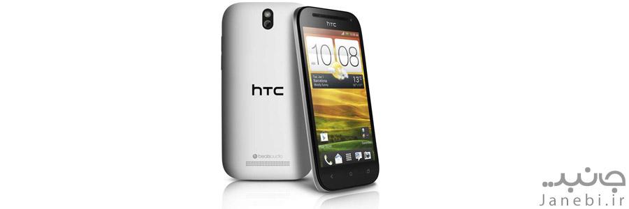 گوشی HTC One SV