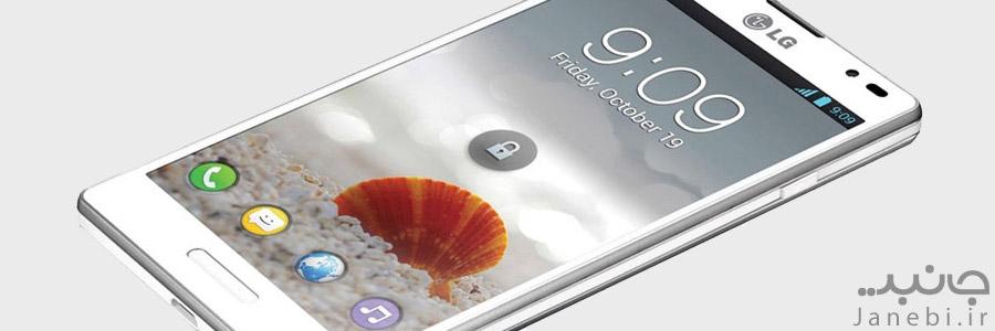 گوشی LG L9 poster