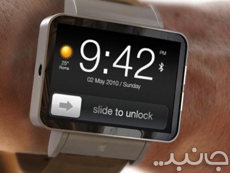 iwatch محصول جدید اپل