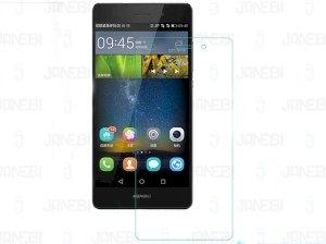 محافظ صفحه نمایش شیشه ای نیلکین هواوی Nillkin H+ Glass Huawei P8