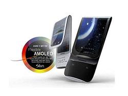 Project Valley، استارت سامسونگ برای تولید گوشی های خم شونده