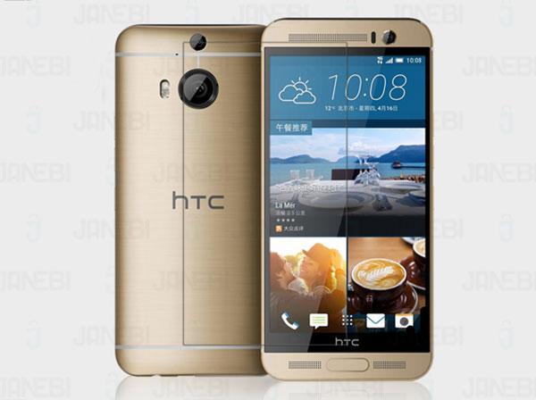 محافظ صفحه نمایش مات HTC One M9 plus