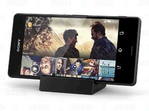 پایه نگهدارنده و شارژر گوشی Sony Xperia Z3 , Z3 Compact