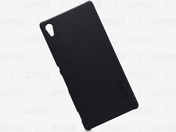 قاب محافظ Sony Xperia Z4