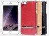 قاب محافظ چرمی نیلکین آیفون Nillkin M-Jarl Apple iphone 6
