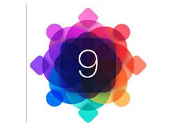 پاک کردن خودکار برنامه ها در iOS 9 در صورت نبودن فضا برای به روز رسانی