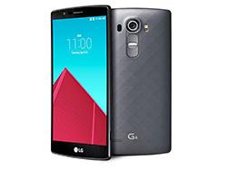 G4s گوشی هوشمند جدید ال جی
