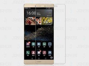 محافظ صفحه نمایش مات Huawei P8 مارک Nillkin