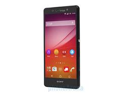 Xperia Z4v گوشی هوشمند جدید سونی
