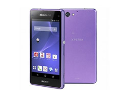 Sony Lavender با نام Xperia T4 Ultra وارد بازار خواهد شد