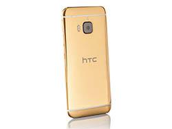نسخه HTC One M9 با بدنه از جنس طلا تولید شد