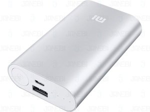 پاور بانک شیائومی Xiaomi Mi Power Bank 5200 mAh