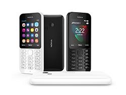 نوکیا دو گوشی ساده جدید را وارد بازار نمود