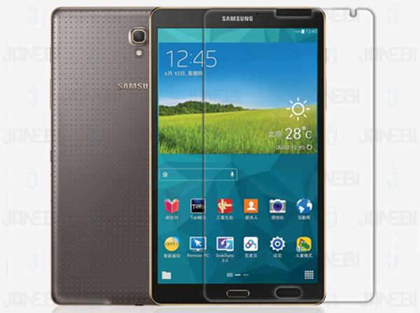 محافظ صفحه نمایش مات Samsung Galaxy Tab S 8.4
