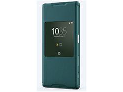 سونی و تولید کاور هوشمند و دارای صفحه نمایش برای سری Xperia Z5