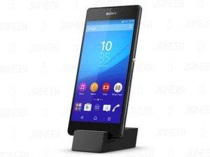 پایه نگهدارنده و شارژر گوشی Sony DK52