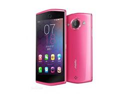 Meitu V4 اولین گوشی هوشمند جهان با دوربین جلوی 21 مگاپیکسل