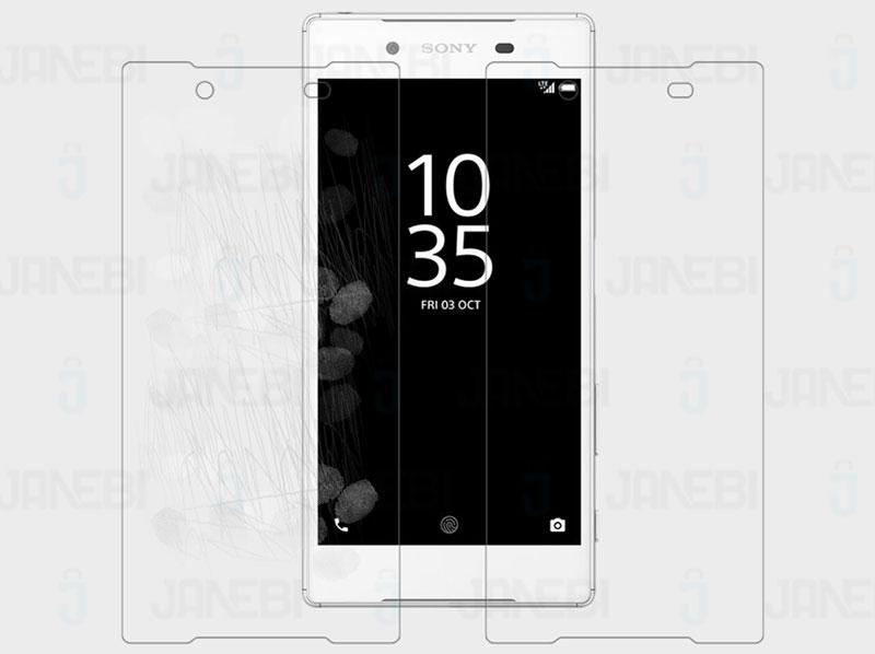 محافظ صفحه نمایش مات Sony Xperia Z5