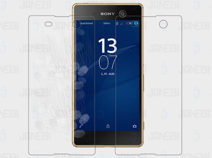 محافظ صفحه نمایش مات Sony Xperia M5