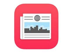 اپل برنامه خبرخوان خود را برای جلوگیری از سانسور، در چین غیر فعال کرد
