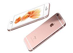 اتمام تمامی گوشی های iPhone 6s در دقایق اولیه اخذ پیش سفارش در کره جنوبی