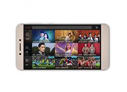 LeTV Le1s گوشی هوشمند ارزان با بدنه فلزی و صفحه نمایش 5.5 اینچی