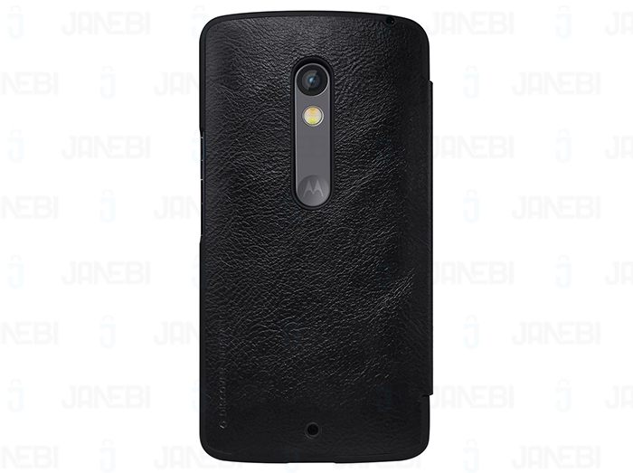 Motorola Moto X Play Qin leather case