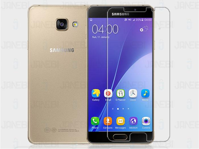 محافظ صفحه نمایش مات Samsung Galaxy A7 2016