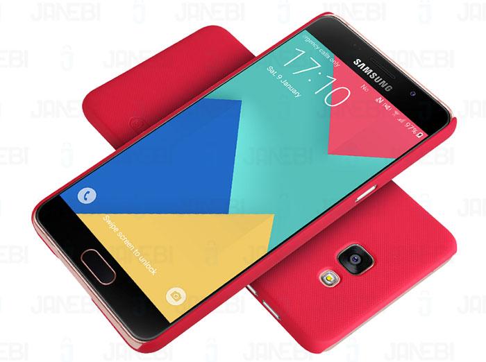 قاب گوشی Samsung Galaxy A9