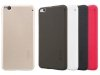قاب محافظ نیلکین اچ تی سی Nillkin Frosted Shield Case HTC One X9