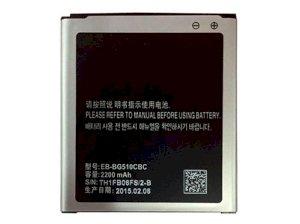 باتری اصلی Samsung Galaxy Core Max