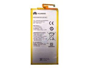 باتری اصلی گوشی Huawei P8 Max