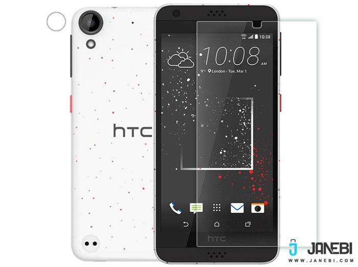 محافظ صفحه نمایش نیلکین HTC Desire 530/630