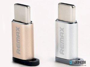 تبدیل Micro USB To Type C مارک Remax