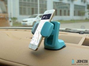 پایه نگهدارنده گوشی موبایل بیسوس Baseus Z Car Mounts