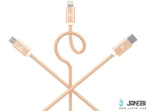 کابل سه پورت هوکو Hoco X2 3 In 1 Knitted Charging Cable