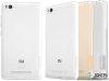محافظ ژله ای نیلکین شیائومی Nillkin TPU Case Xiaomi Mi 4i/4C