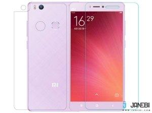 محافظ صفحه نمایش شیشه ای نیلکین شیائومی Nillkin H Glass Xiaomi Mi 4S