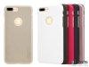 قاب محافظ نیلکین آیفون Nillkin Super Frosted Shield iphone 7 Plus