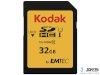 کارت حافظه کداک Emtec Kodak UHS-I U3 Class 10 95MBps 650X SDHC 32GB