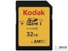 کارت حافظه کداک Emtec Kodak UHS-I U1 Class 10 85MBps 580X SDHC 32GB