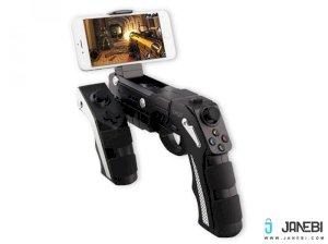 دسته بازی Ipega Phantom Shox Blaster Gun PG-9057