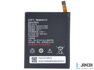 باتری اصلی Lenovo P70 Battery