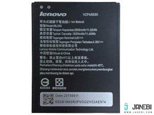 باتری اصلی Lenovo A7000 Battery