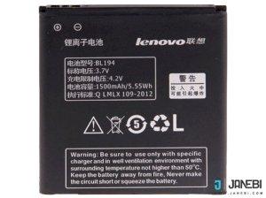 باتری اصلی Lenovo A520 Battery