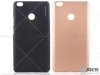 قاب محافظ سون دیز شیائومی Seven Days Metallic Xiaomi Mi MAX